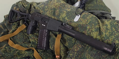 Оружие: к чему снится сон