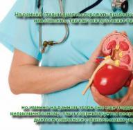 Причины диабетической нефропатии, классификации и как ее лечить