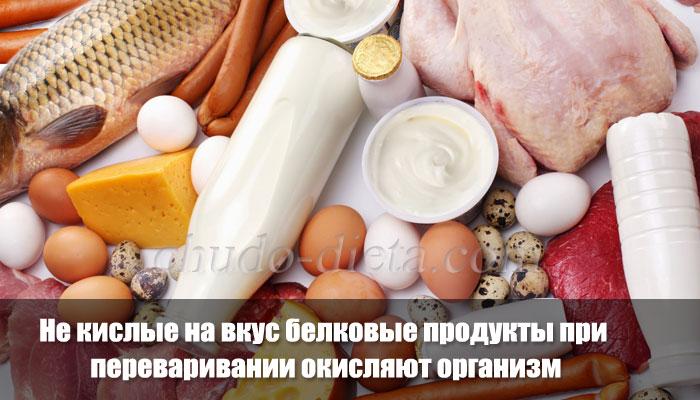 Светлана Светлова, специалист по коррекции веса